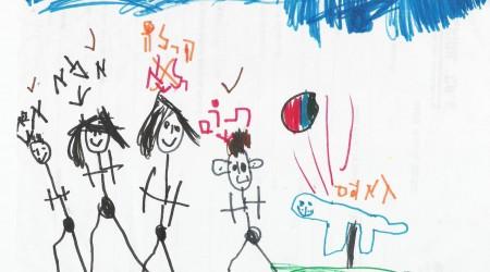 תודה לתום בן ה- 6 שצייר לי את הכלב שלו, משפחתו ואותי במהלך מפגש אילוף
